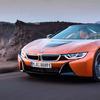 BMW, 하이브리드 스포츠카 'i8' 4월 단종 예고