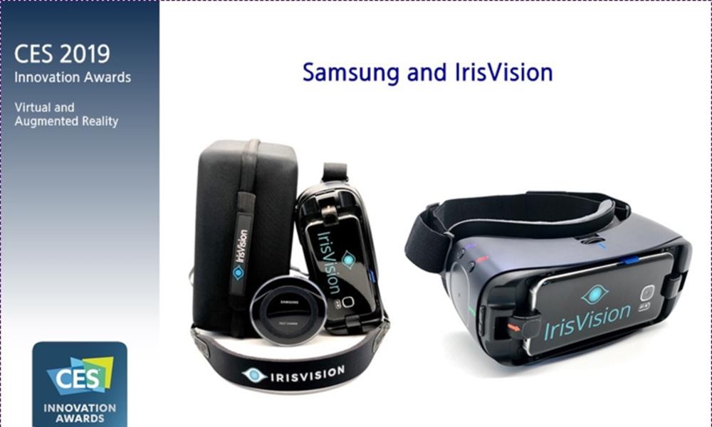 헬스케어 키우는 삼성…아이리스비전 협업 강화