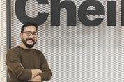 제일기획 스페인법인, 'LG·이케아 출신' 디지털 마케팅 전문가 영입