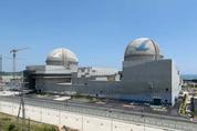 한수원, 러시아 테넥스 '5800억' 농축 우라늄 장기 공급 계약
