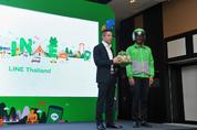 '네이버 자회사' 라인, 동남아 최대 식료품 배달업체와 '맞손'