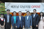 KT, 베트남 법인 매각…렌터카 사업 완전 철수