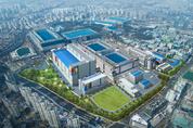 삼성전자, 4nm 개발 속도…자동화 설계기업 '케이던스' 맞손