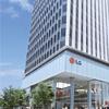 LG재팬랩, 日도쿄공업대와 기술개발 협업