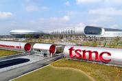 TSMC, 美·日 이어 독일 투자 '만지작'…'반도체 제국' 인텔 넘는다