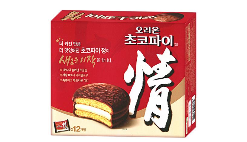 오리온, 세계 초콜릿 브랜드 '9위'…롯데 길리안 '10위'
