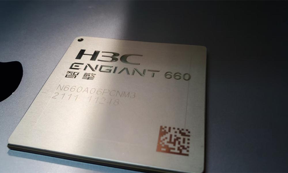 中, 세계 최초 512코어 프로세스 개발