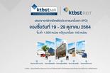 KTB투자증권, 태국 최초 독립 분산형 리츠 상품 10월 청약