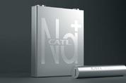 CATL, 내년 나트륨이온 배터리 생산 돌입