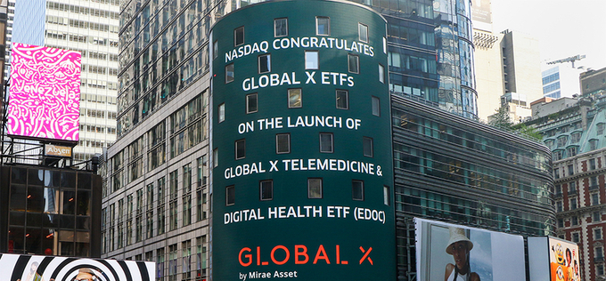 미래에셋 글로벌X, 美 운용자산 400억 달러 돌파