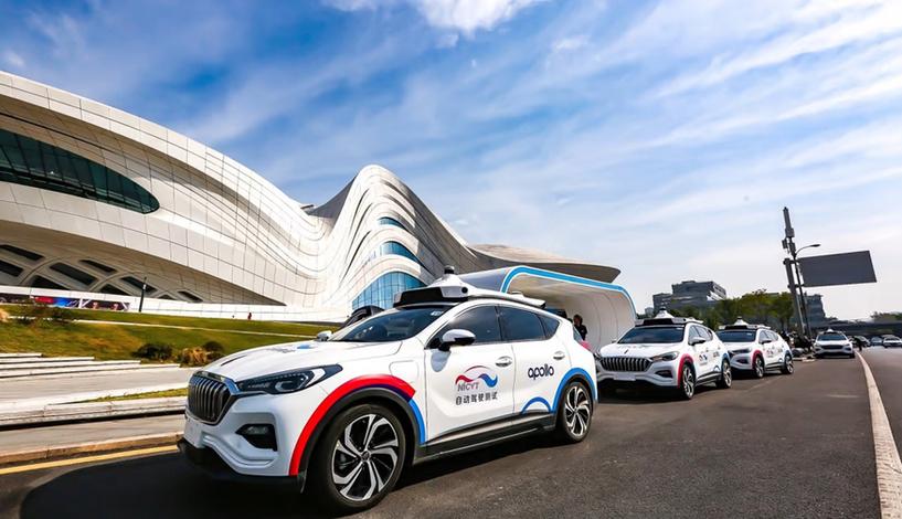 中 베이징, 자율주행 차량 테스트 전용 도로 개장…포니 지싱·바이두 첫 주행