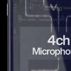 LG 신작 'V60' 스펙 유출…쿼드 카메라·5000mAh 배터리 장착