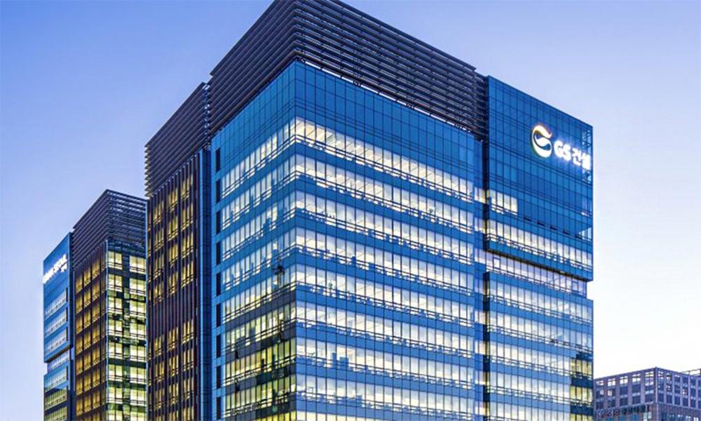 GS건설, 태국서 합자회사 설립…1570억원 규모 콘도 사업 진행