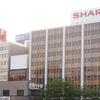 삼성·샤프 화해 모드…LCD 패널 공급 재개