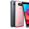 LG 차세대 중저가 5G Q92?…기기·모델명 유출