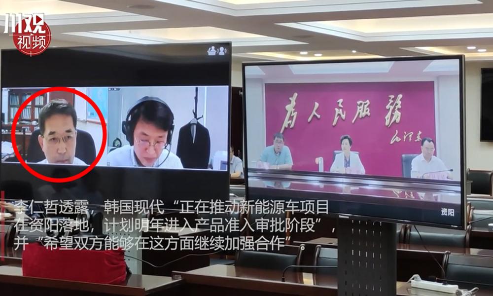 """""""내년 中서 수소 트럭 선보여"""" 이인철 현대차 부사장…한·중 화상회의서 밝혀"""
