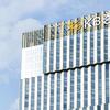 KB증권, 스코틀랜드 아마존 물류센터 인수…'1000억' 투자
