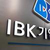 IBK기업은행, 인도네시아 법인에 790억원 출자