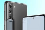 삼성, 국내 이어 유럽도 블레이드 상표 출원…갤럭시 S21 적용 전망