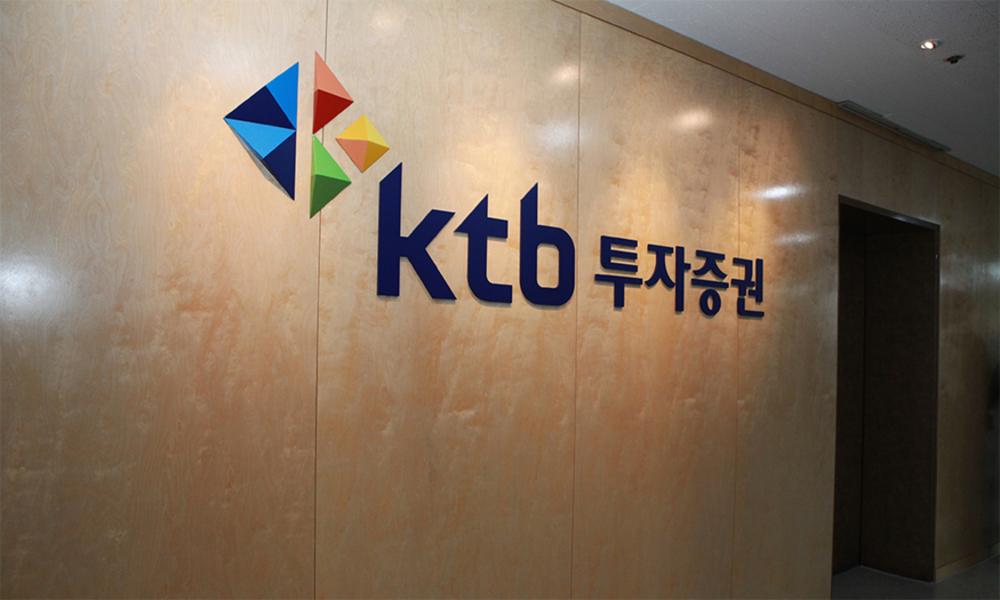 KTB투자증권, 태국 기업 회사채 인수 참여