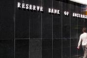 호주 중앙은행, 디지털 화폐 발행 추진…선점 경쟁 본격화