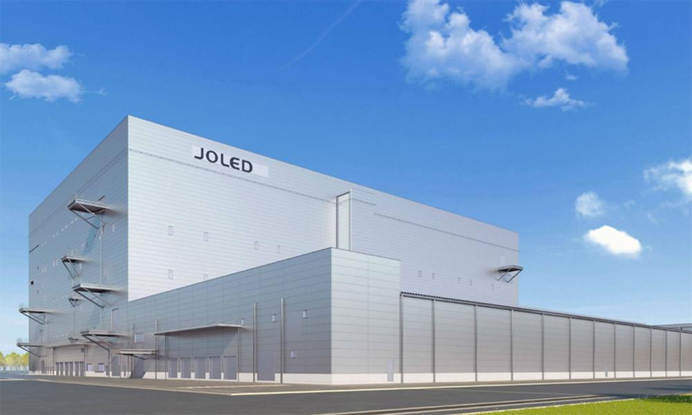 JOLED, LG‧루프트한자 합작사 맞손…기내용 OLED 개발