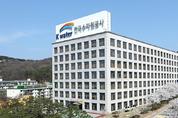 수자원공사, '1730억원' 인니 상수도사업 입찰 참여