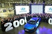 현대차, 러시아공장 9년 만에 누적생산 200만대 돌파