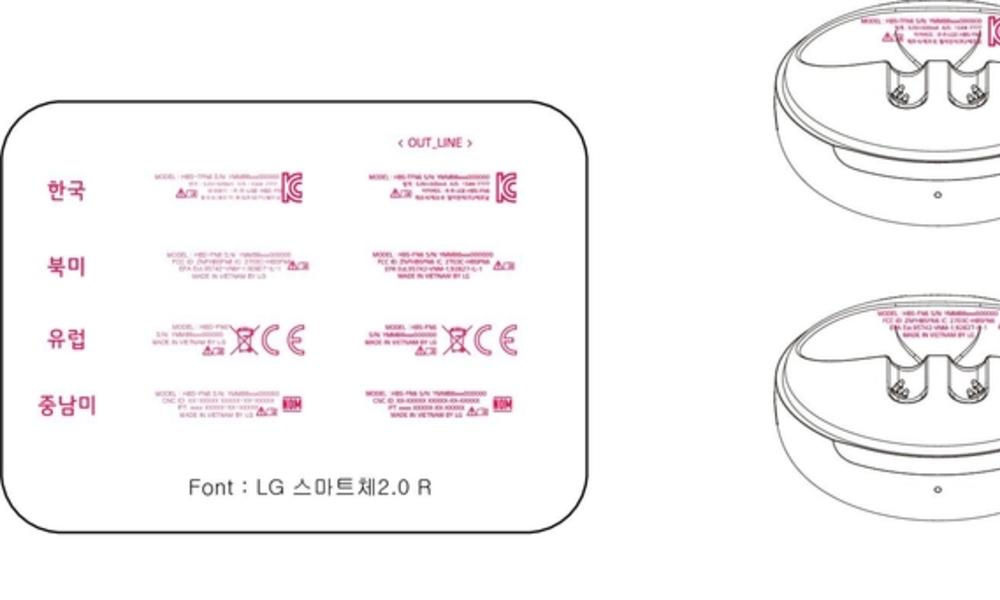 LG전자 무선이어폰 '톤프리' 美 출시 임박…FCC 인증