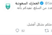 사우디, 관세인상 '유예'…車·철강업계 '안도'
