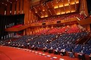 코로나에도 '삼성 고시' 베트남서 열기 후끈… 2000여명 응시