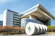 KDB산업은행, 해외지점 4곳 신용등급 'AA-' 획득