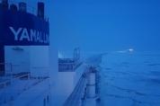 러시아 극동북극개발부, 新북극개발 프로그램 준비 완료