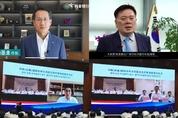 CJ·대상, 中 지린성 투자 모색…고희석 부사장·이상철 총경리 랜선 회의 참석