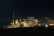 '대림산업 투자' 칠레 코크레인 화력발전,   최대주주 지분 49.99 매각