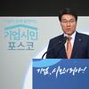포스코인터, LNG선 확보 추진…최정우식 '에너지 수직계열화' 본격화
