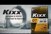 GS칼텍스, 러시아서 윤활유 브랜드 'Kixx' 새 광고캠페인 선봬