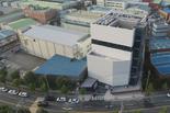 獨 머크, 다름슈타트 연구센터 오픈…삼성·SK·LG 등 '관심'