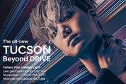 현대차·SM엔터, 콜라보 '비욘드 드라이브' 공개…엑소 카이 출연
