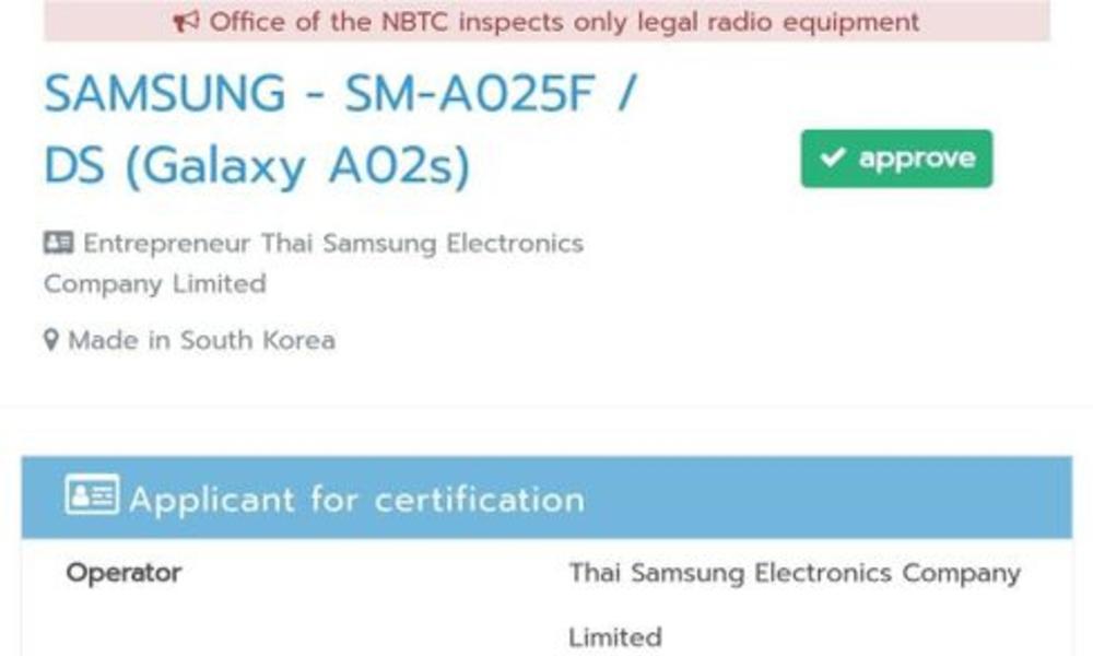 삼성전자, '중저가폰' 갤럭시 A라인업 강화