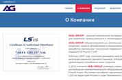 LS일렉트릭, 러시아서 공식 유통사 사칭 '잡음'
