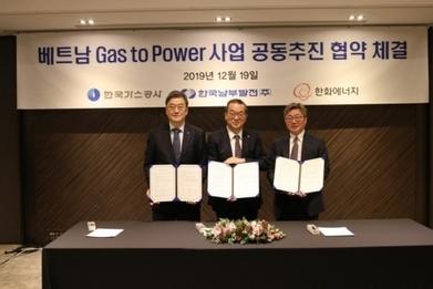 한화에너지, 베트남 산업무역부와 회동…'5조' LNG 발전사업 시동