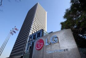 """헤지펀드 화이트박스 """"내달 주총서 LG 계열분리 반대표 행사"""""""