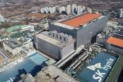 """""""美법원, 특허 청구항 해석 넷리스트에 유리""""…7월 재판 이목"""