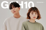 효성티앤씨, 친환경 브랜드 'G3H10' 크라우드펀딩 대박