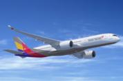 아시아나항공, 여행자 리워드 프로그램 강화