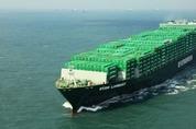 [단독] 삼성중공업, 3조 수주 잭팟…컨테이너선 20척 수주