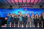 삼성전자, '4조 규모' 말레이시아 5G 사업 도전장