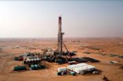 '석유공사·GS에너지 투자' 할리바 유전 2단계 개발 시동