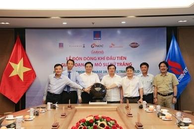 'SK이노·석유공사 참여' 베트남 해상광구 추가 가스 생산 개시